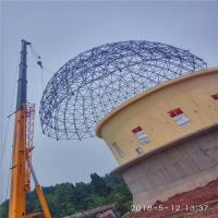 Buy cheap Steel structure space frame dome roof from wholesalers