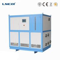 Buy cheap Ultra Low Temperature Recirculating Chillers LC -25℃~-5℃ from wholesalers