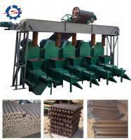 Buy cheap Horizontal Type Metal Briquetting Machine from wholesalers