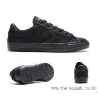Buy cheap Throbbing Men Black Star Player Ox Trainer Contemporary from wholesalers
