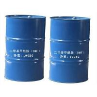 Buy cheap Raw Chemicals Purity Formamide FMD FM 75-12-7 from wholesalers
