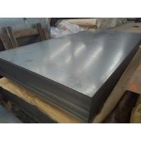 Buy cheap Carbon Steel 1049 steel for Bas-Sassandra from wholesalers