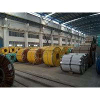 Buy cheap Standard Steel H Beam Prime hot rolled mild steel h beam HEA HEB S235 S355 SS400 A36 from wholesalers