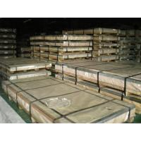 Buy cheap q345 square steel pipe from wholesalers