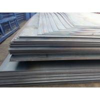 Buy cheap Carbon Steel ms plate grade a chemical composition from wholesalers