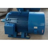 Buy cheap PM Generator 1kw-2kw-1500rpm Direct Drive permanent magnet Generator from wholesalers