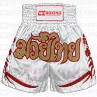 Buy cheap MuayThaiBoxingShorts Custom Muay Thai Shorts Art No:-CZB-2705 from wholesalers