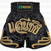 Buy cheap MuayThaiBoxingShorts Customized Muay Thai Shorts Art No:-CZB-2706 from wholesalers
