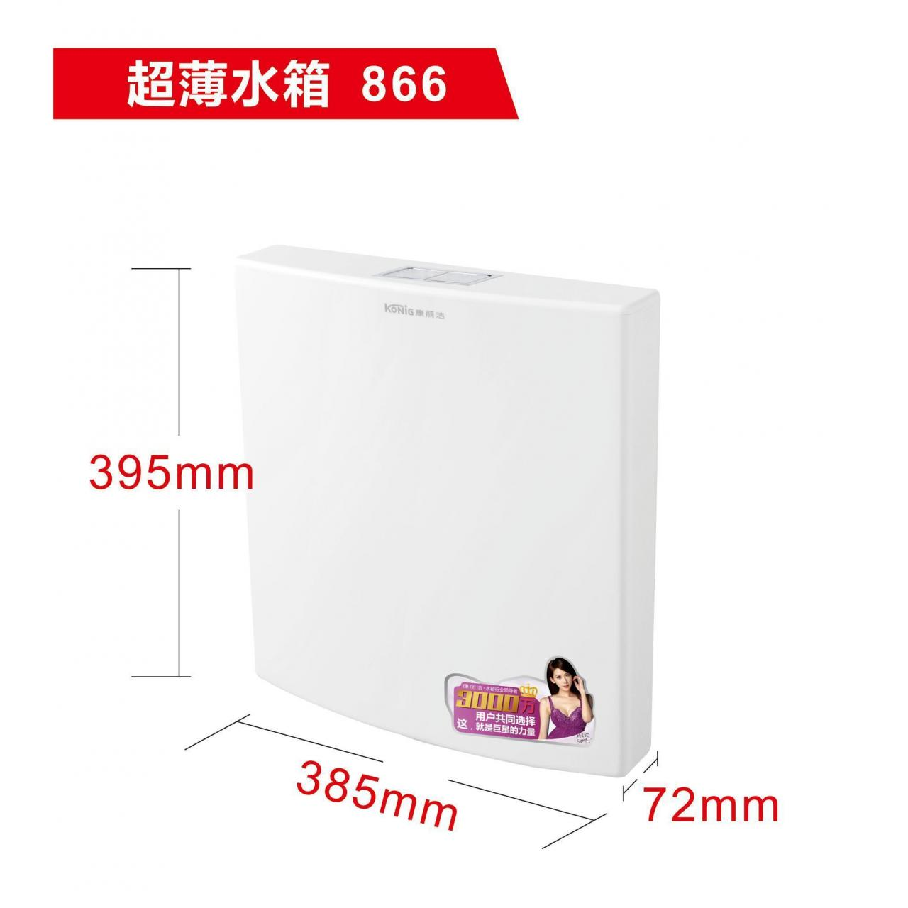 Buy cheap Concealed Cistern 601A from wholesalers