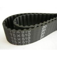 Buy cheap T5 belt from wholesalers