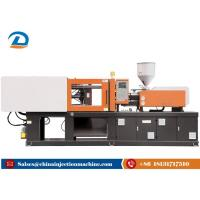 Buy cheap Popular Dog Application Treats Injection Molding Machine from wholesalers