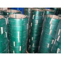 Buy cheap Polypropylene Strapping Rolls from wholesalers