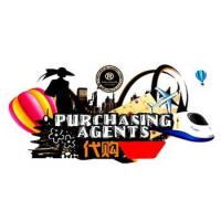 Buy cheap 1688 sourcing agent with logistics service ,taobao agent buying / shipping agent from wholesalers