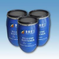 Buy cheap Silicone oil from wholesalers