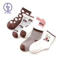 Buy cheap Customized hot child tube socks children cotton bed socks 100 cotton socks for kids from wholesalers