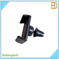 Buy cheap S075-1 Simple design phone holder for car air vent mount from wholesalers