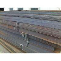 Buy cheap ts52 steel from wholesalers