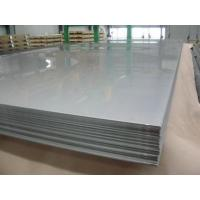 Buy cheap Chequered Plate | Bending | Beam (Structure) from wholesalers