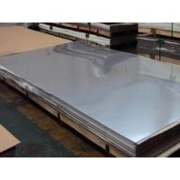 Buy cheap astm 52100 steel from wholesalers