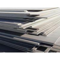 Buy cheap c 60 grade steel from wholesalers