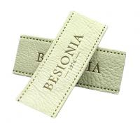 Buy cheap Special Grain White PU Leather Patches from wholesalers