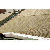 Buy cheap Agricultural Rock Wool from wholesalers