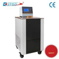 Buy cheap Small constant temperature cryogenic refrigeration unit from wholesalers
