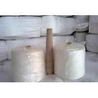 Buy cheap TEXTILE MATERIALS 100% polyester textured product