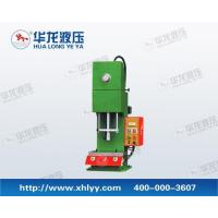 Buy cheap Hot isostatic pressing machine 201-1 C the table type hydraulic press from wholesalers