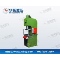 Buy cheap Hot isostatic pressing machine 201-2 C type floor type hydraulic press from wholesalers