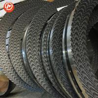 Buy cheap Teethed carbon band saw blade from wholesalers