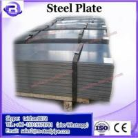 Buy cheap Hot rolled ar500 20mm thick container corrugated steel plate from wholesalers