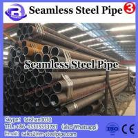 Buy cheap seamless steel pipe/seamless Rc tube from wholesalers