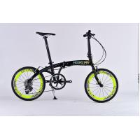 Buy cheap C4 High-tech bicycles from wholesalers