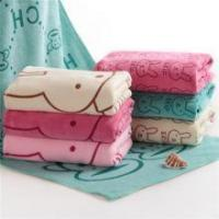 Buy cheap China colorful velour jacquard towel 48x90cm from wholesalers