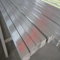 Buy cheap P310NB 1.0437 steel strip exporter from wholesalers