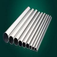 Buy cheap SG325 steel coil chemical composition from wholesalers