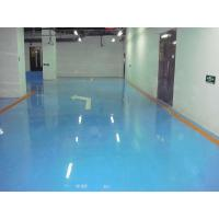 Buy cheap General Flooring Solution Water-Base PU Wear-Resistant Floor Paint Solution from wholesalers