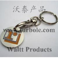 China KEYCHAIN KEYRING Trolley Tokens, Trolley Coin Keyring on sale