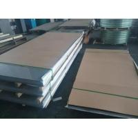 Buy cheap BV grade DQ47 shipbuilding steel sheet exporter from wholesalers