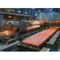 Buy cheap NK grade AH36 shipbuilding steel plate application from wholesalers