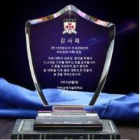 Buy cheap New Design K5 Cheap Blank Glass Award Crystal Plate Clear Glass Plaque For Employee Recognition from wholesalers