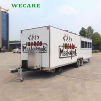 Buy cheap BBQ Food Truck from wholesalers