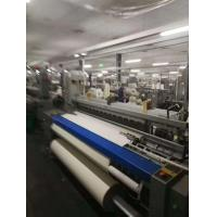 Buy cheap Second Hand Textile Machinery Second Hand Fabric Rolling Machine from wholesalers