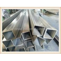 Buy cheap Heavy Wall Stainless Steel Tubing from wholesalers
