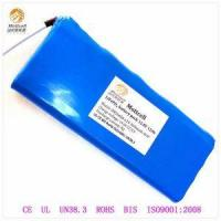 Buy cheap 12V 12Ah Rechargeable Li-ion Battery from wholesalers
