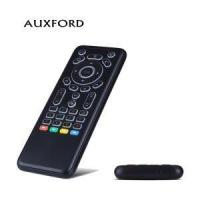 Buy cheap Universal Remote Control Mouse and Keyboard Remote from wholesalers