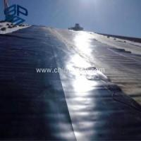 Buy cheap Cheaper price HDPE landfill liner geomembrane from wholesalers