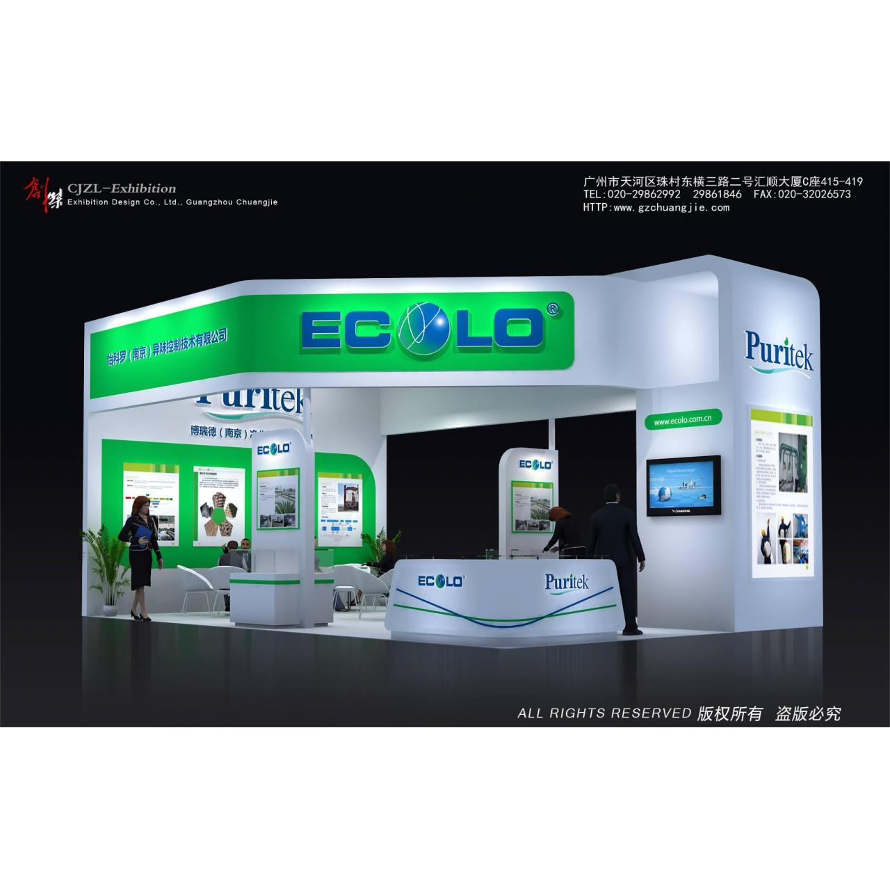 Buy cheap Lighting exhibition changdong economic and trade 72 square meters from wholesalers