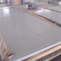 Buy cheap Stainless steel plate Stainless steel plate from wholesalers